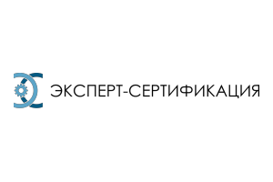 логотип Эксперт-Сертификации